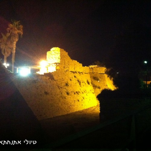 חומת קיסריה. טיול לילי