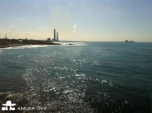 מבט לתחנת הכוח של חדרה, מגן לאומי קיסריה